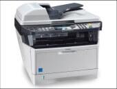 M2535dn Kyocera Black & White Copier M2535DN Kyocera Black & White Copier M2535DN M2535dn