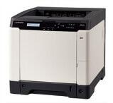 Kyocera Color Printer - FS-C5250DN