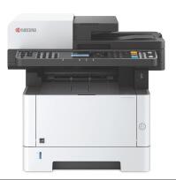 Kyocera Black & White Copier - M2040dw