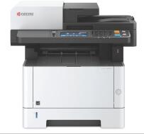Kyocera Color Copier - M5521cdw